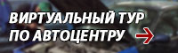 АВАНТ виртуальный тур